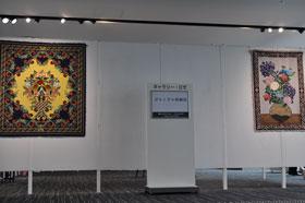 ギャラリー・ロゼ ポルトガル刺繍展