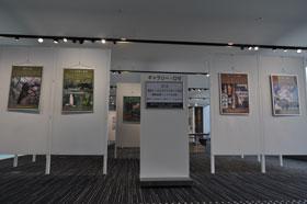 ギャラリー・ロゼ 地球と いきものたちのまつり (猫写真展・動物パネル展)