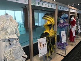 第23回 浜松シティファッションコンペ 優秀作品展示