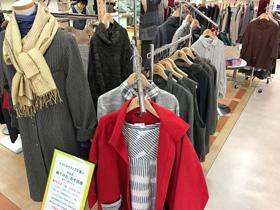 織りの衣(布や洛)