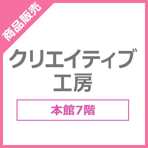パールアクセサリー/長谷川パール