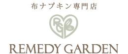 布ナプキン専門店「レメディガーデン」期間限定ショップ
