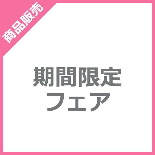 切手・古銭販売会