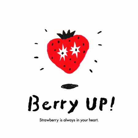 〈Berry UP!〉 期間限定販売