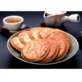 〈佐々木製菓〉三色せんべい