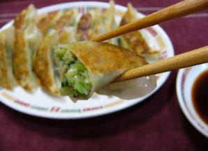 〈餃子のあかぎ〉上州餃子