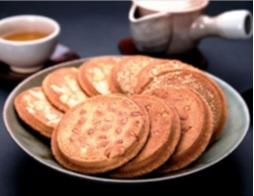 〈佐々木製菓〉名代 三色せんべい