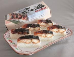 〈日本海〉焼さば寿司(小)