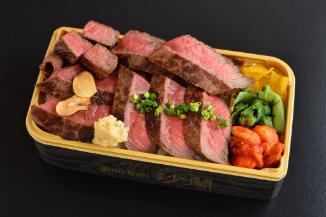 〈焼肉れすとらん沙蘭〉道産牛赤身肉盛りステーキ弁当