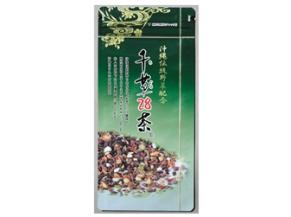 〈千草物産〉沖縄伝統野草配合 千草28茶