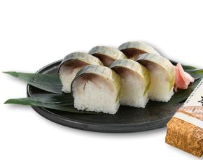 〈京料理井筒〉祇園鯖寿司