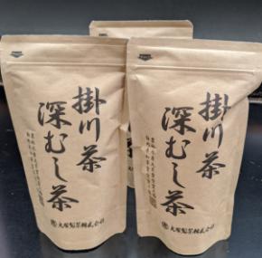 〈大塚製茶〉掛川深むし茶