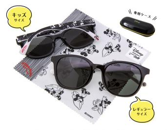 Disney Collection SUNGLASSES