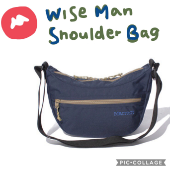 Wise Man Shoulder Bag