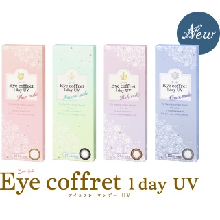 Eye coffret 1day UV