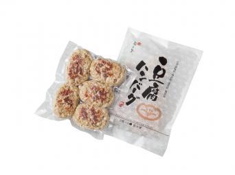 豆腐ハンバーグ 冷凍