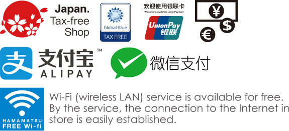 Japan. Tax-free Shop Global Blue TAX FREE UnionPay HAMAMATSU FREE Wi-fi
