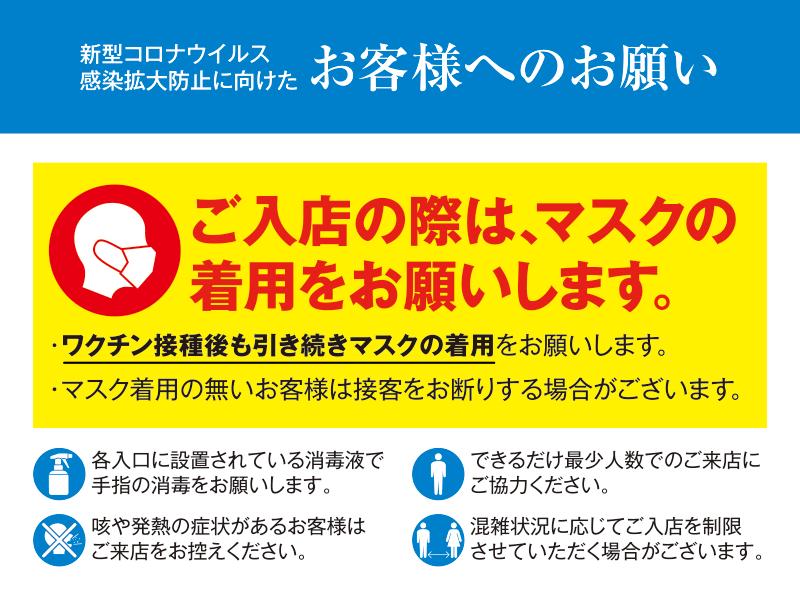 最新 浜松 コロナ